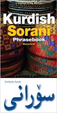 Kurdish Sorani Phrasebook (Romanised)