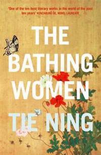 The Bathing Women. by Tie Ning