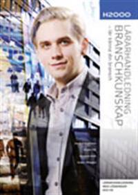 H2000 Branschkunskap inom handel och administration, lärarhandledning med CD