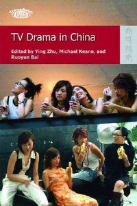 TV Drama in China