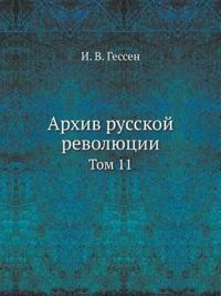 Arhiv Russkoj Revolyutsii Tom 11