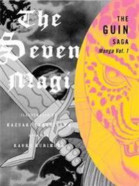 The Guin Saga Manga