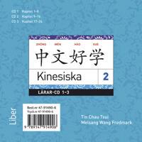 Kinesiska 2 Lärar-cd 1-3