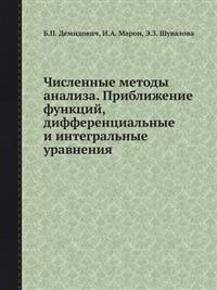 Chislennye Metody Analiza. Priblizhenie Funktsij, Differentsialnye I Integralnye Uravneniya