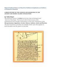 A Brief History of the Sciences and Knowledge in the Ancient and Arabic-Islamic Civilizations: Mujaz Fi Tarikh Al-Ulum Wa Al-Maarif Fi Al-Hadharat Al-