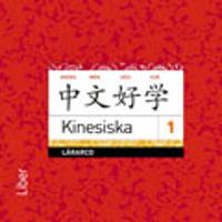 Kinesiska 1 Lärar-cd
