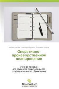 Operativno-Proizvodstvennoe Planirovanie
