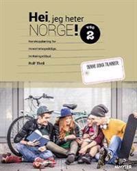 Hei, jeg heter Norge! - Rolf Theil | Inprintwriters.org