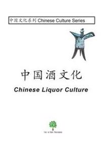 Chinese Liquor Culture