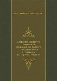 Sobranie Traktatov I Konventsij, Zaklyuchennyh Rossiej S Inostrannymi Derzhavami Tom I. Traktaty S Avstriej
