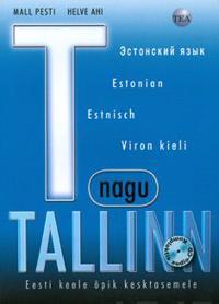 T nagu Tallinn (+cd)