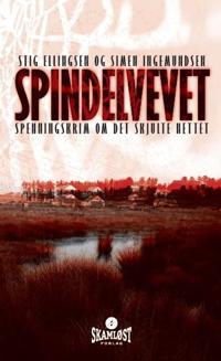 Spindelvevet - Stig Ellingsen, Simen Ingemundsen   Inprintwriters.org