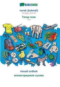BABADADA, norsk - Tatar (in cyrillic script), visuell ordbok - visual dictionary (in cyrillic script) - Babadada Gmbh   Ridgeroadrun.org