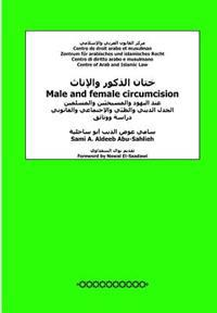 Male and Female Circumcision (Arabic): Among Jews, Christians and Muslims: Religious, Medical, Social and Legal Debate