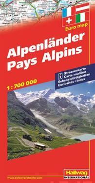 Rand McNally Hallwag Alpine Countries Regional Road Map