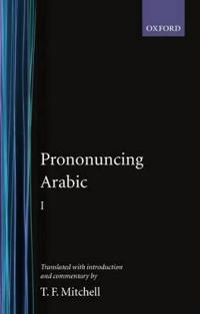 Pronouncing Arabic I
