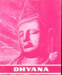 Dhyana (Meditation)