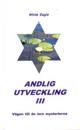ANDLIG UTVECKLING III