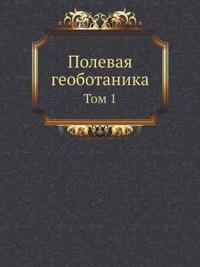 Polevaya Geobotanika Tom 1