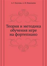 Teoriya I Metodika Obucheniya Igre Na Fortepiano