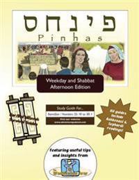 Bar/Bat Mitzvah Survival Guides: Pinhas (Weekdays & Shabbat PM)