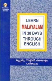 Learn malayalam in 30 days through english