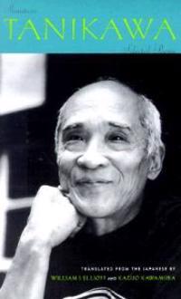 Shuntaro Tanikawa