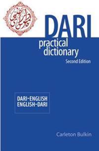 Dari Practical Dictionary