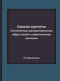 Sokola-Krechety Sistematika, Rasprostranenie, Obraz Zhizni I Prakticheskoe Znachenie