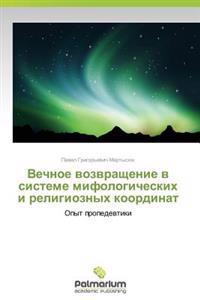 Vechnoe Vozvrashchenie V Sisteme Mifologicheskikh I Religioznykh Koordinat