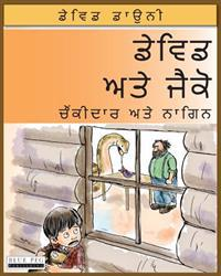 David and Jacko: The Janitor and the Serpent (Punjabi Edition)