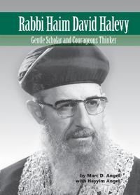 Rabbi Haim David Halevy