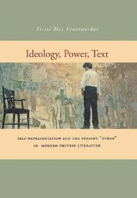 Ideology, Power, Text