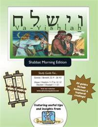 Bar/Bat Mitzvah Survival Guides: Va-Yishlah (Shabbat Am)
