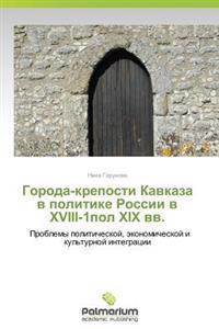 Goroda-Kreposti Kavkaza V Politike Rossii V XVIII-1pol XIX VV.