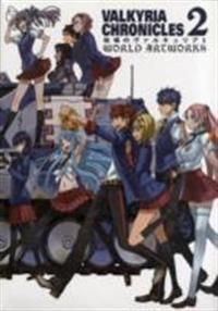 Valkyria Chronicles, Volume 2: World Artworks