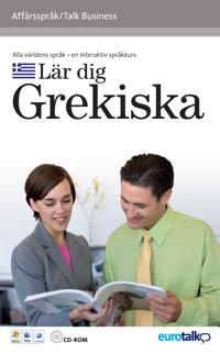 Talk Business Grekiska