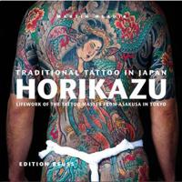 Traditional Tattoo Horikazu