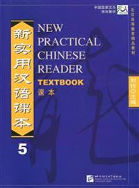 New Practical Chinese Reader vol.5 - Textbook