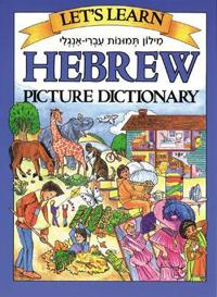 Let's Learn Hebrew Picture Dictionary