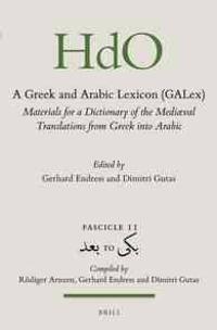 A Greek and Arabic Lexicon Galex
