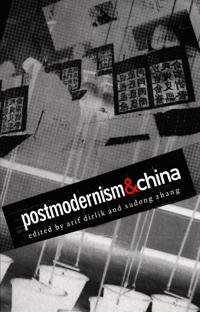 Postmodernism & China