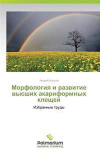 Morfologiya I Razvitie Vysshikh Akariformnykh Kleshchey