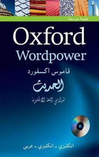 Oxford Wordpower