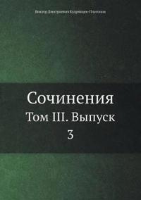 Sochineniya Tom III. Vypusk 3