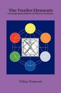 The Twelve Elements