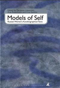 Models of self