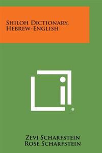 Shiloh Dictionary, Hebrew-English