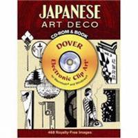 Japanese Art Deco