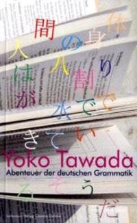 Abenteuer der deutschen Grammatik